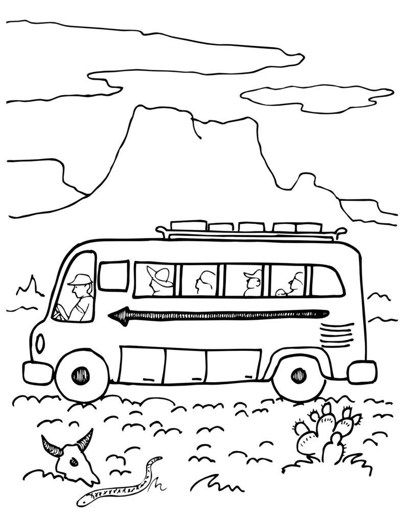Автобус с туристами