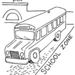 Автобус у школы