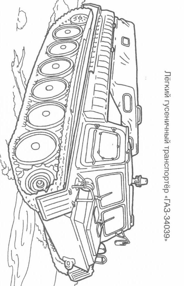 Лёгкий гусеничный вездеход ГАЗ-34039