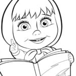 Маша с книгой