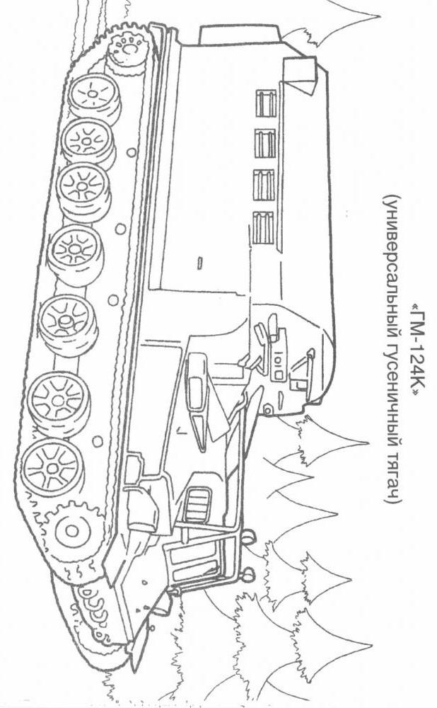 Универсальный вездеход ГМ-124К