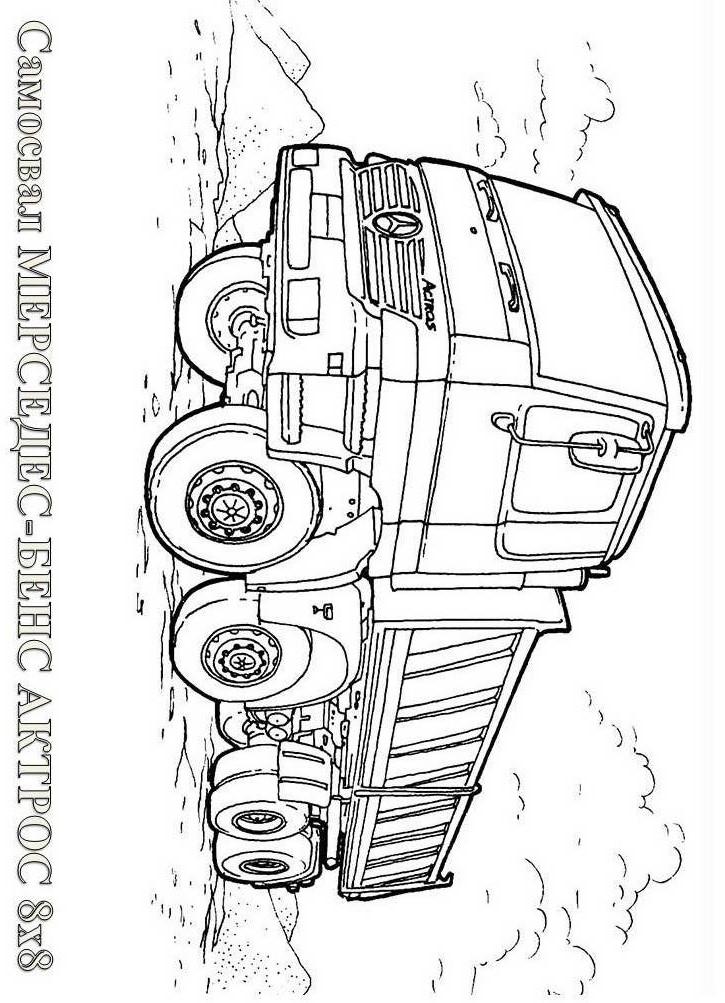 Раскраска мерседес грузовик