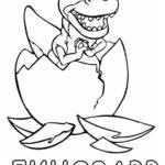 Буква Д с динозавром