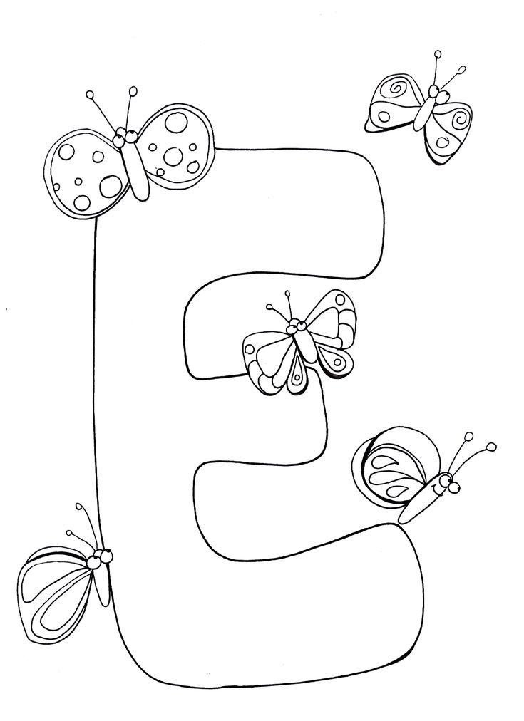 Буква Е с бабочками