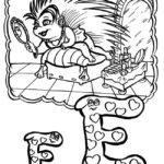 Буква Е с енотихой