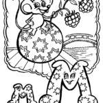 Раскраска буква М весёлая