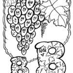Буква В с кистью винограда