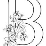 Буква В с цветами