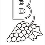 Азбука В с виноградом