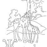 Буква Ж жирафы