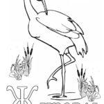 Азбука Ж с журавлём