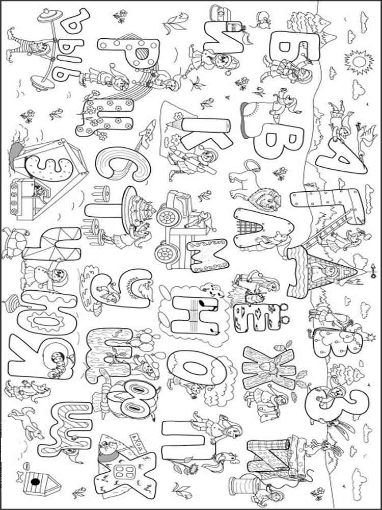 Алфавит русский раскраска