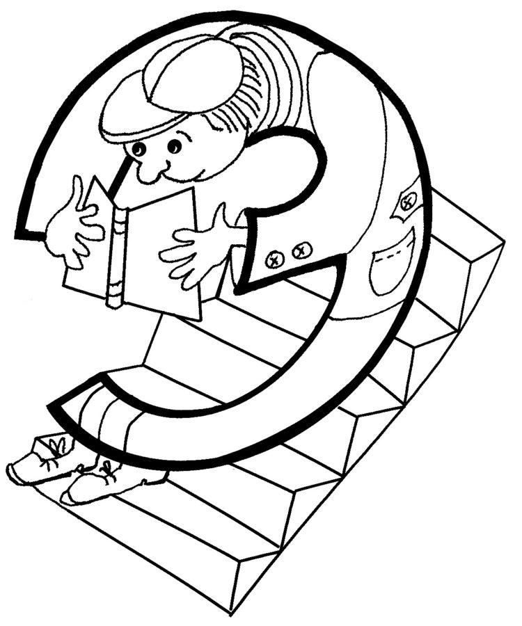 Буква Э на лестнице