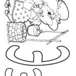 Буква Э с колодцем