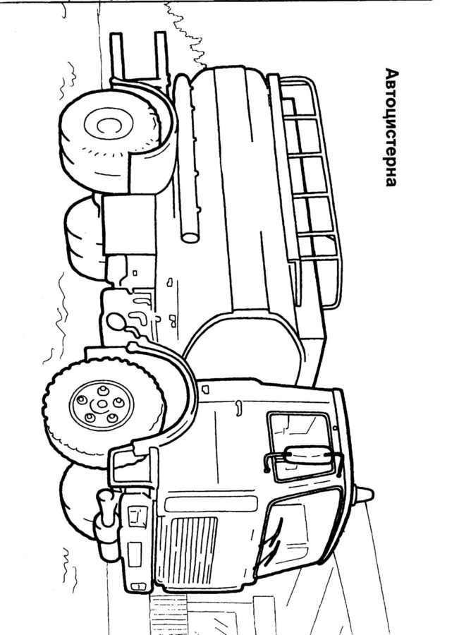 КАМАЗ бензовоз раскраска