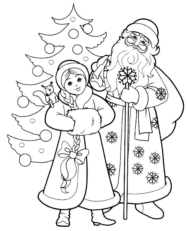 Дед Мороз и снегурочка и ёлка раскраска