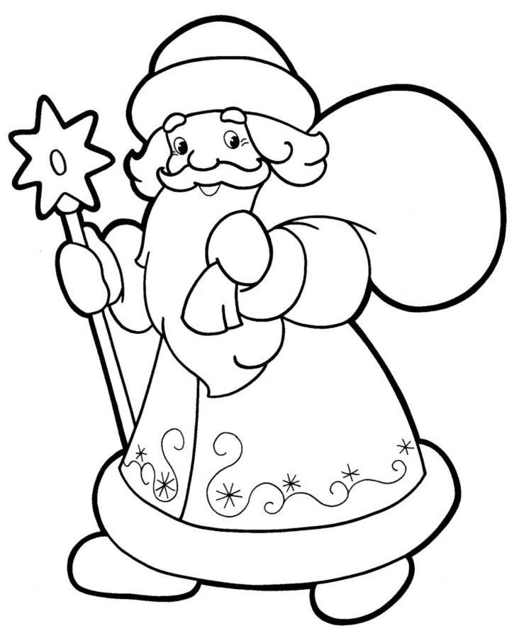 Дед Мороз с мешком раскраска