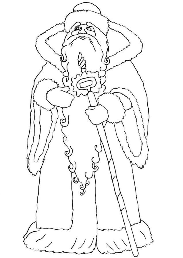 Раскраска Деда Мороза с посохом