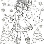 Красивая снегурочка раскраска