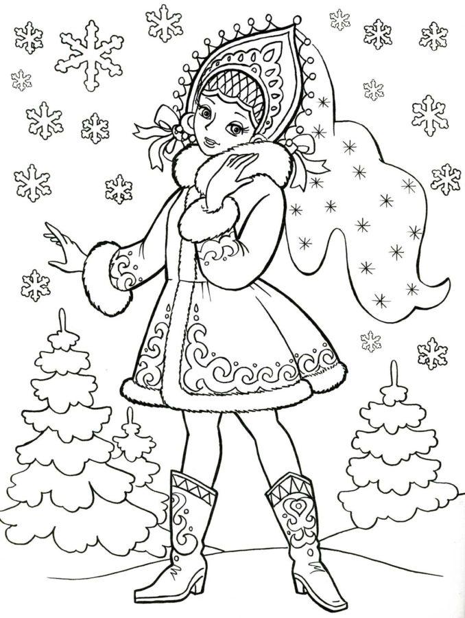 Красивая снегурочка