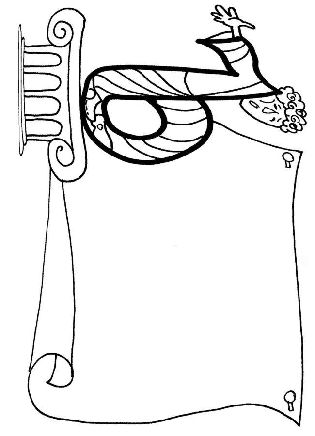 Буква твёрдый знак Ъ на колонне