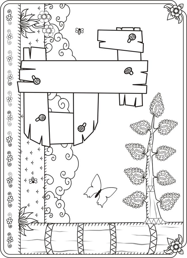 Буква твёрдый знак Ъ под деревом