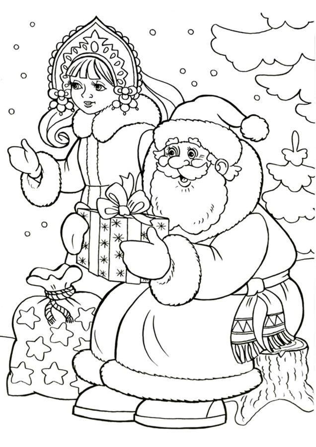 Раскраска Дед Мороз и Снегурочка