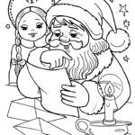 Раскраска почта Деда Мороза