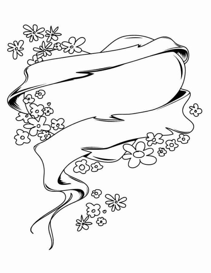 Сердечко и цветочки