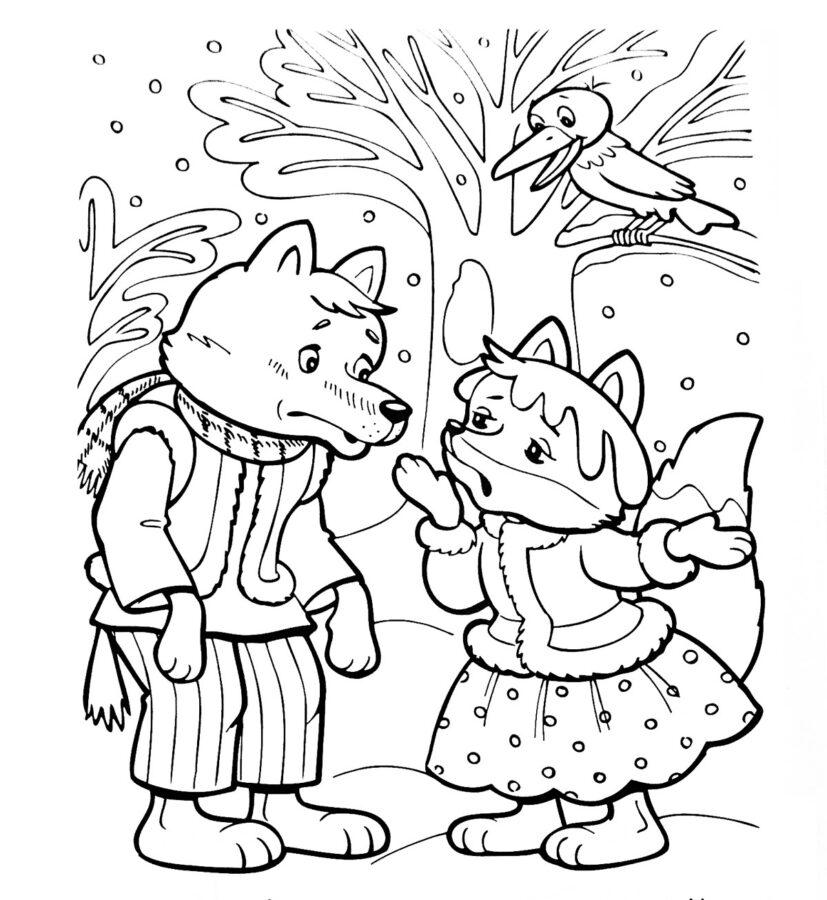 Раскраска сказка лиса и волк
