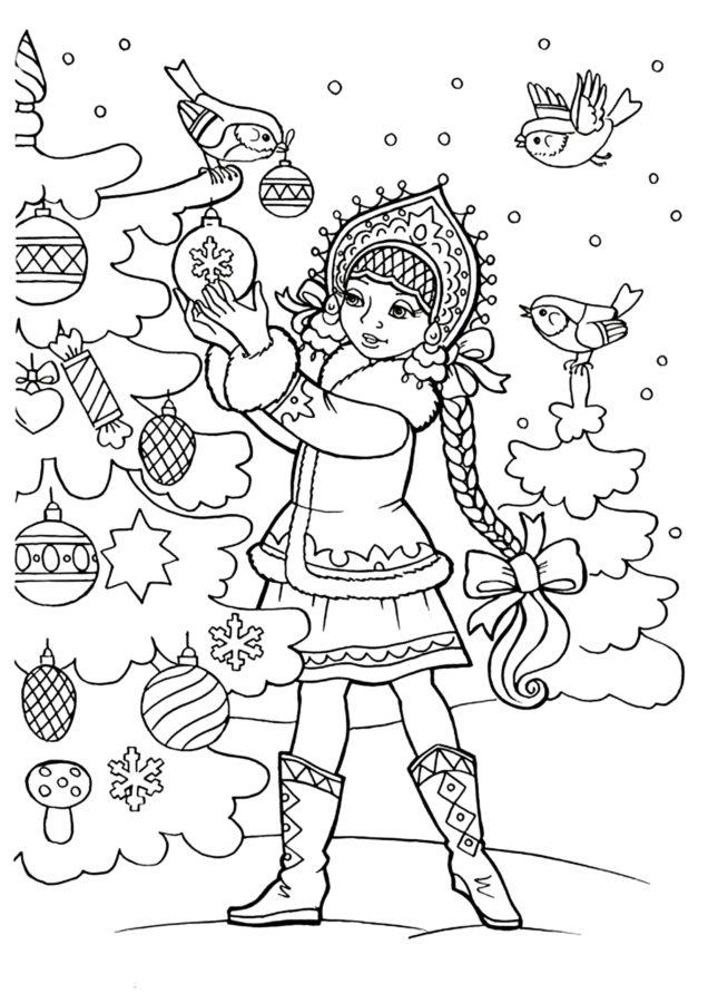Раскраска снегурочка с ёлкой