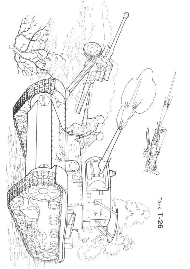 Раскраска танк т 26
