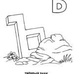Буква твёрдый знак Ъ в пустыне
