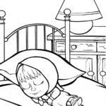 Маша спит