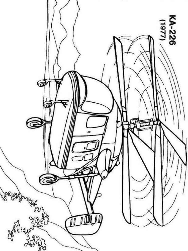 Раскраска пожарный вертолет