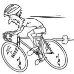 Супер велогонщик