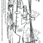 Вертолет МИ 26 раскраска