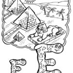 Раскраска буква Е Египет