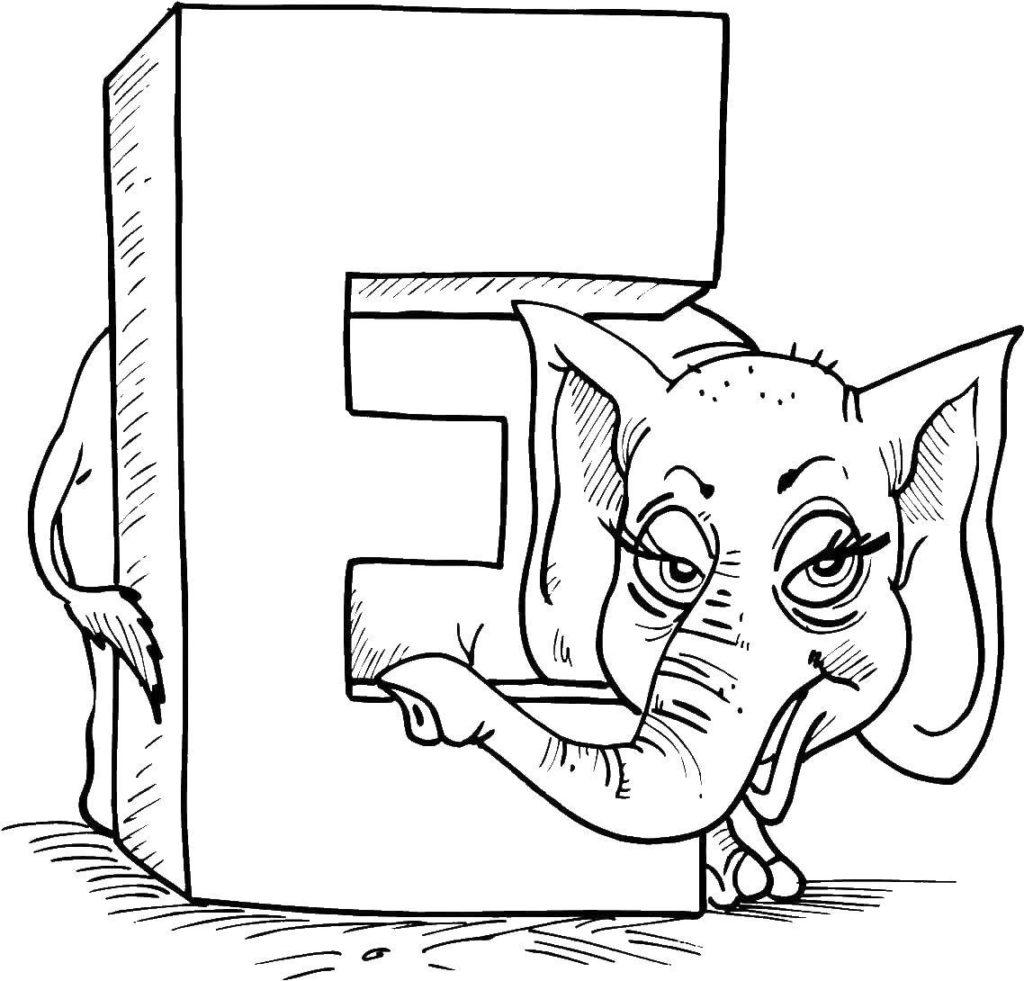 Буква Е со слоном