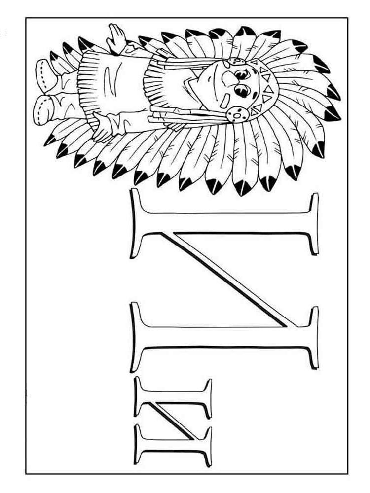 Буква И с индейцем