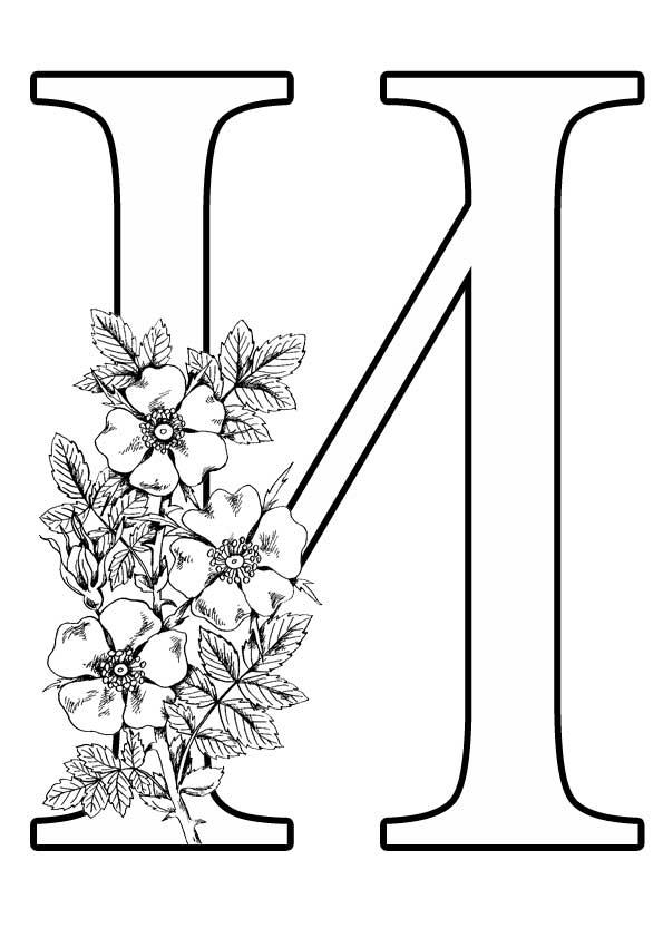 Буква И с цветами
