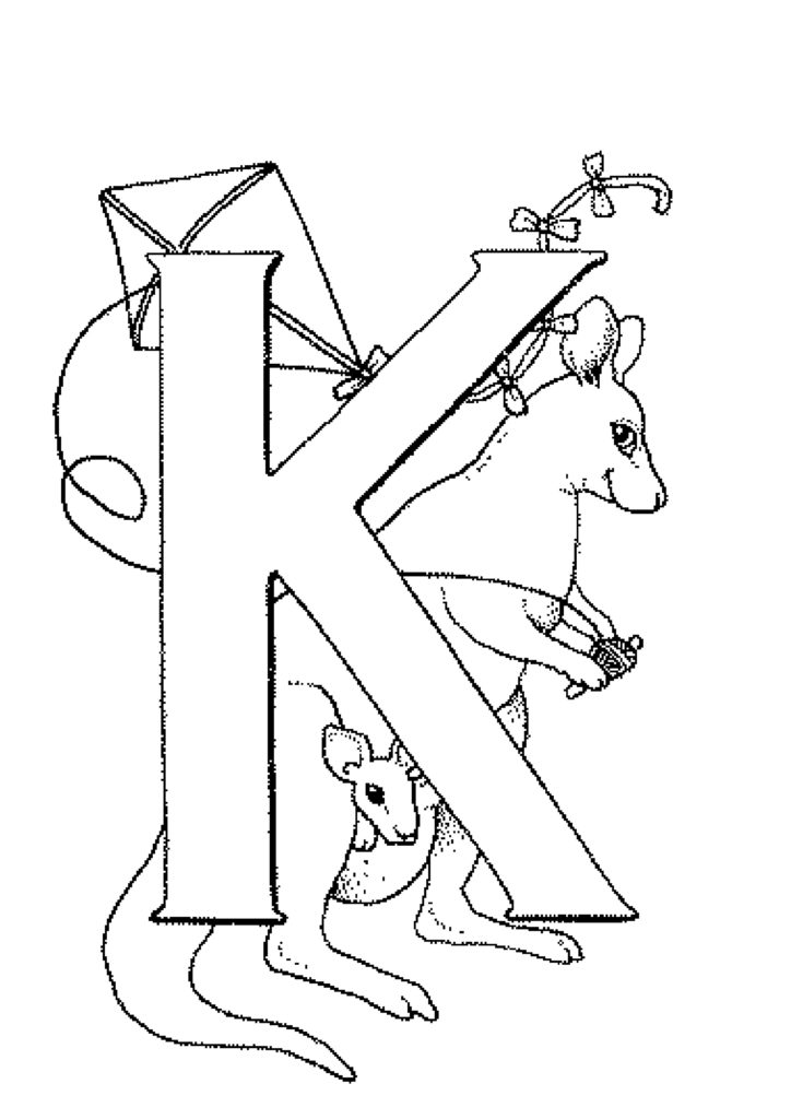 Буква К с кенгуру и кенгурёнком