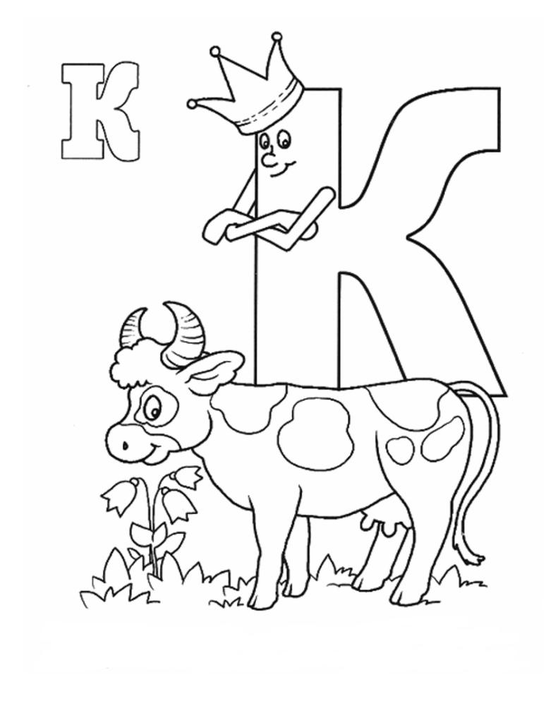 Буква К в короне с коровой