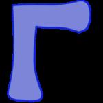 Раскраска картинки буква Г