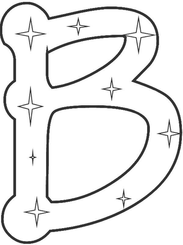 Буква В в звёздах