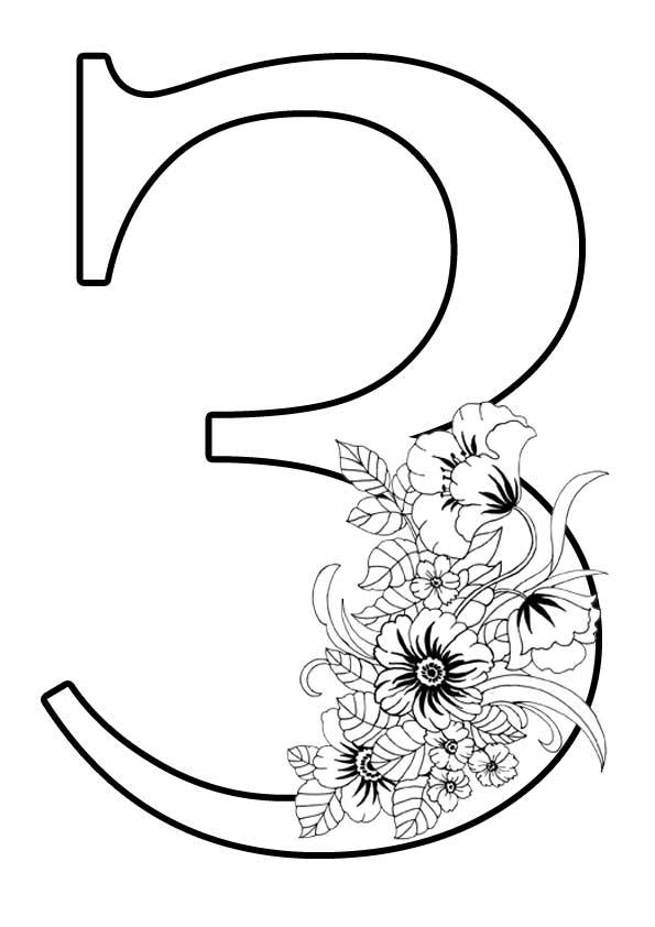 Буква З с цветами