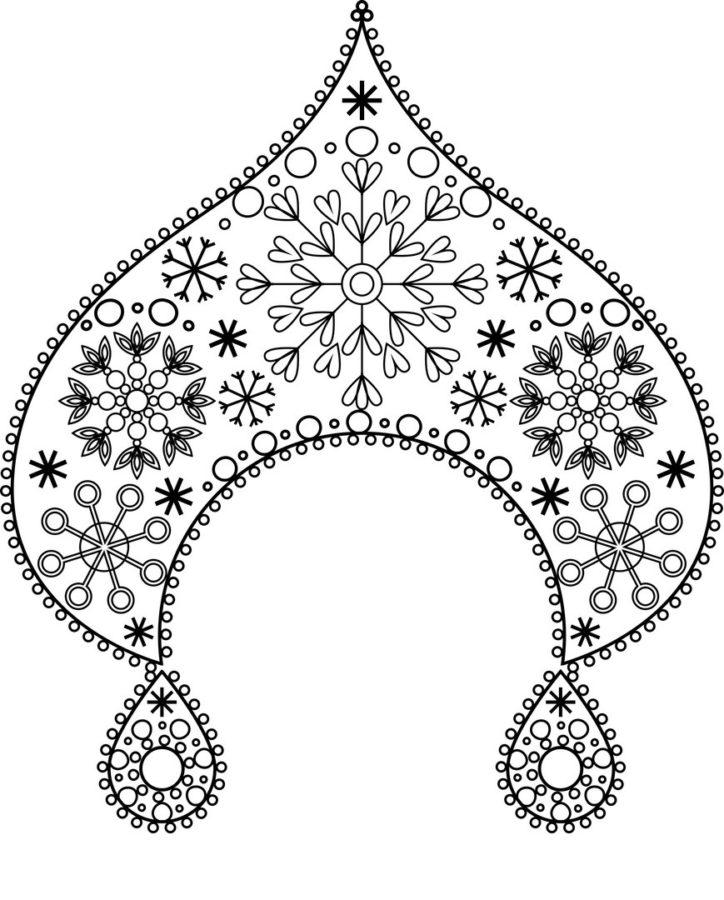 Кокошник для снегурочки раскраска