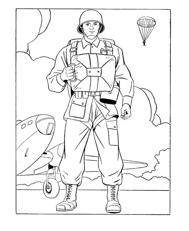 раскраска десантник с парашютом