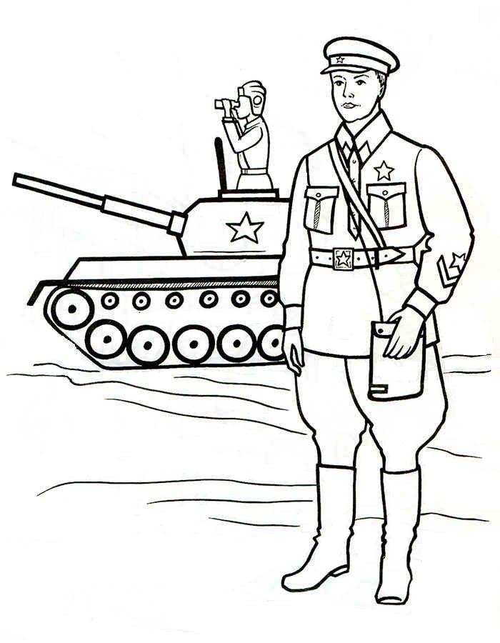 раскраска танкист
