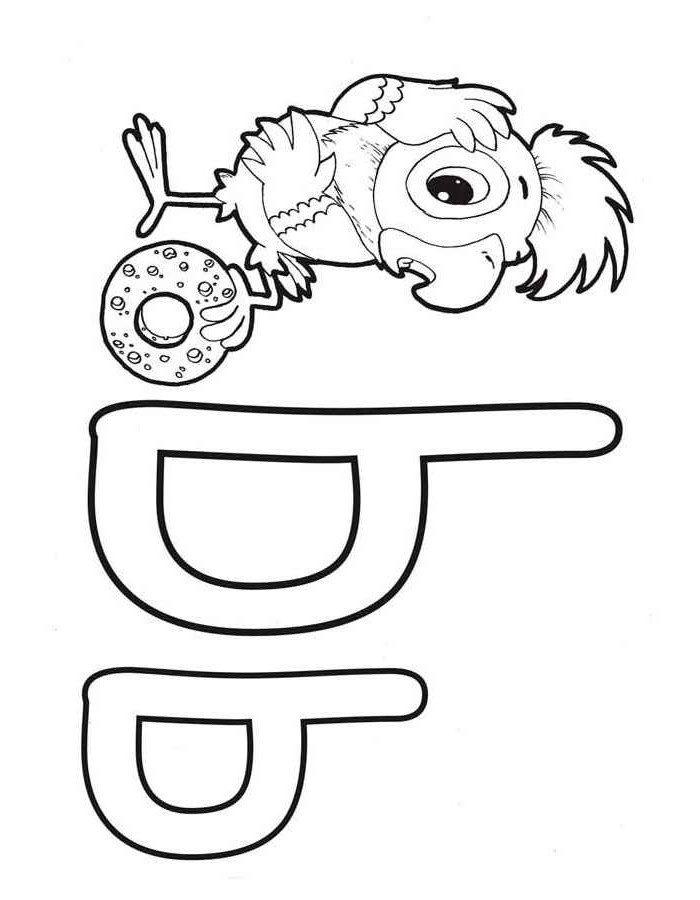Буква Ь с попугаем